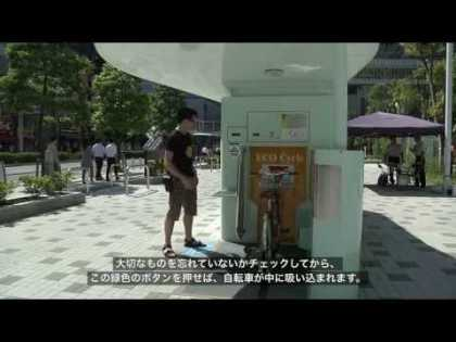 Japan's Underground Bicycle Parking System | #tech #OnlyInJapan