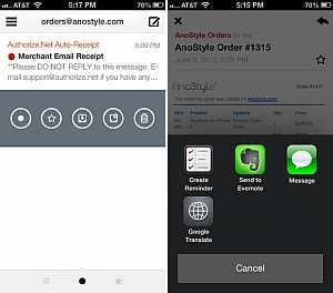Dispatch for iPhone review: If you're buried in emails, you need this app now! #iPhone_app