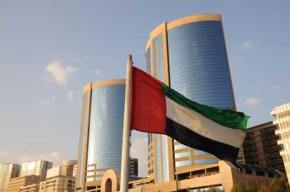 A Guide to Opt for UAE Trade License