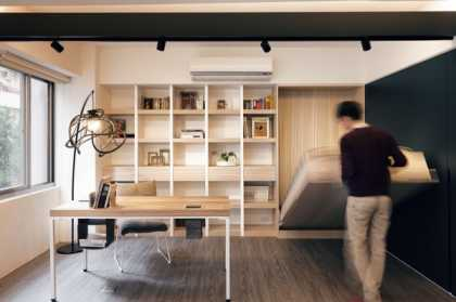 Smart Home #Office Design Idea