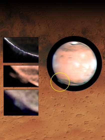 Mysterious plumes erupt from #Mars
