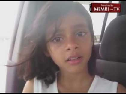 11-Year-Old Yemeni Girl Nada Al-Ahdal Flees Home To Avoid Forced Marriage | #wtf